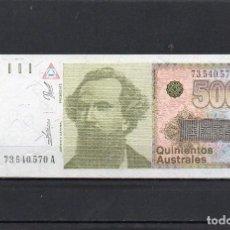 Billets internationaux: ARGENTINA 1990, 500 AUSTRALES, P-328B, SC-UNC, 2 ESCANER. Lote 212145516