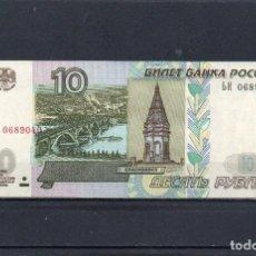 Banconote internazionali: RUSIA 2004, 10 RUBLES, P-268C.2, SC-UNC, 2 ESCANER. Lote 212467611