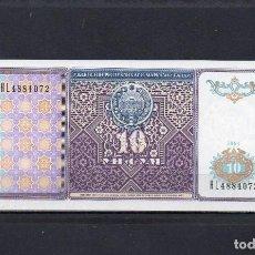 Billets internationaux: UZBEKISTAN 1994, 10 SOM, P-76A, SC-UNC, 2 ESCANER. Lote 212495902