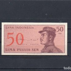 Billets internationaux: INDONESIA 1964, 50 SEN. P-94A, SC-UNC, 2 ESCANER. Lote 212705630