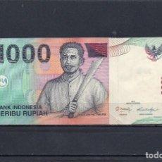 Banconote internazionali: INDONESIA 2011, 1000 RUPIAH. P-141K, SC-UNC, 2 ESCANER. Lote 212705741