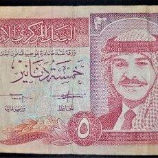 Billetes extranjeros: JORDANIA 5 DINARES 1992. PICK 25. Lote 212848866