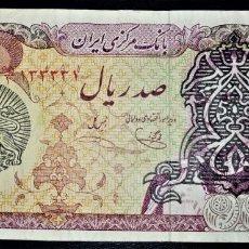 Billetes extranjeros: IRAN 100 RIALS 1979. PICK 118. RESELLO. Lote 212934582
