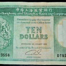 Billetes extranjeros: HONG KONG 10 DOLARES 1990. PICK 191. Lote 212937576