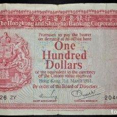 Billetes extranjeros: HONG KONG 100 DOLARES 1981. PICK 187C. Lote 213095773