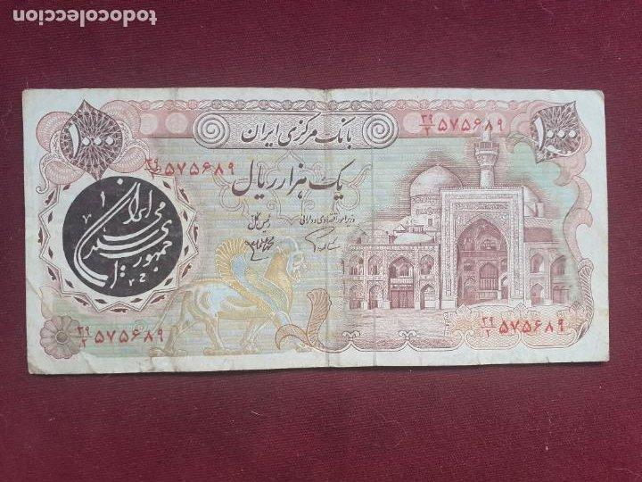 IRAN - 1000 RIALS - 1981 (Numismática - Notafilia - Billetes Extranjeros)