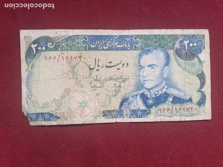 IRAN. PERSIA. 200 RIALS DE 1974. RARO (Numismática - Notafilia - Billetes Extranjeros)
