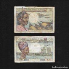 Billetes extranjeros: BILLETE DE 100 FRANCOS MALI. 1972-1973. BANQUE CENTRALE DU MALI. CENT FRANCS. L13 79356.. Lote 213441490