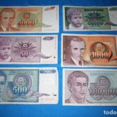 Billetes extranjeros: YUGOSLAVIA 6 BILLETES LOTE 111. Lote 213609930