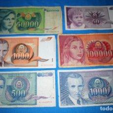 Billetes extranjeros: YUGOSLAVIA 6 BILLETES LOTE 112. Lote 213609973