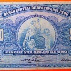 Billets internationaux: PERU, 50 SOLES DE ORO, 24 OCTUBRE 1957. CIRCULADO.. Lote 213736603