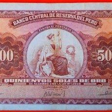 Billets internationaux: PERÚ, 500 SOLES DE ORO, 20 SETIEMBRE 1963. CIRCULADO.. Lote 213737171