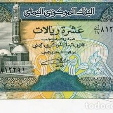 Billetes extranjeros: BILLETE YEMEN 10. Lote 213998736