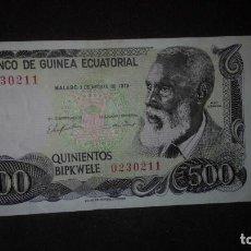 Billetes extranjeros: GUINEA ECUATORIAL 500 BIPKWELE 1979 MUY ESCASO EN ESTA CONDICION. Lote 214001285