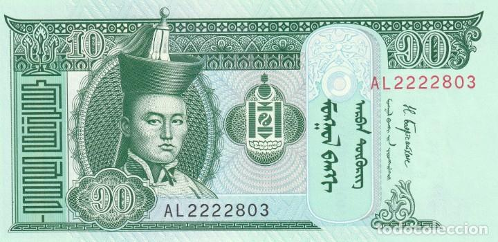 MONGOLIA 10 TUGRIK 2017 (Numismática - Notafilia - Billetes Extranjeros)