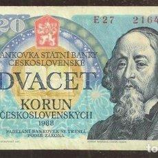 Billets internationaux: CHECOSLOVAQUIA. 20 KORUN 1988. PICK 95. SERIE E.. Lote 214210995
