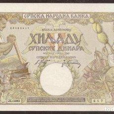 Billetes extranjeros: SERBIA. OCUPACION ALEMANA II G.M. 1000 DINARA 1.5.1942. PICK 32 B. S/C.. Lote 214211287