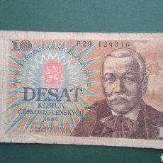 Billets internationaux: CHECOSLOVAQUIA. 10 KORUN 1986. Lote 214617185