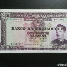 Billetes extranjeros: MOZAMBIQUE, MOÇAMBIQUE 1976. 500 QUINIENTOS ESCUDOS. BANCO DE MOÇAMBIQUE.. Lote 214747421