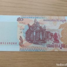 Banconote internazionali: CAMBOYA 50 RIELS 2002 SC. Lote 214782415