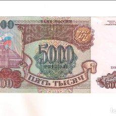 Billetes extranjeros: BILLETE DE 5 RUBLOS DE RUSIA DE 1993. EBC+ WORLD PAPER MONEY-258 (BE680). Lote 214910332