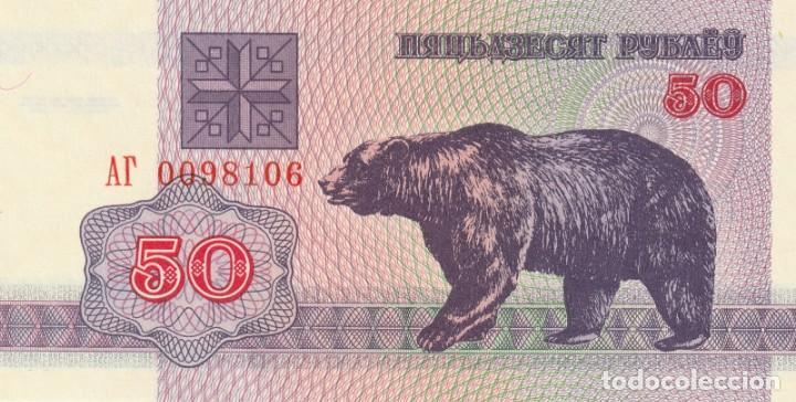 BIELORRUSIA 50 RUBLOS 1992 (Numismática - Notafilia - Billetes Extranjeros)