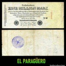 Billetes extranjeros: ALEMANIA BILLETE CLASICO 1 MILLON DE MARKOS DE 1923 CON SELLO VIOLETA ESVASTICA DE LA ALEMANIA NAZI. Lote 215042288