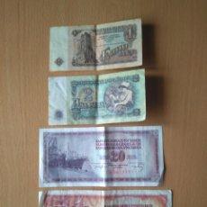 Billetes extranjeros: LOTE 4 BILLETES YUGOSLAVIA BANKA JUGOSLAVIJE. SERVIA Y MONTENEGRO. 100, 20, 2 Y 1 DINAR. Lote 215232092