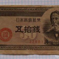 Billetes extranjeros: 50 SEN 1948 JAPON P# 61A. Lote 215720512