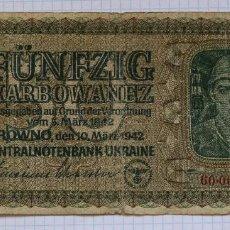 Billetes extranjeros: 50 KARBOWANEZ 1942 UCRANIA. P #54.. Lote 216003226