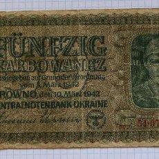 Billetes extranjeros: 50 KARBOWANEZ 1942 UCRANIA. P #54.. Lote 216003722