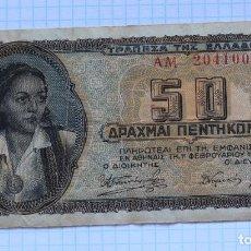 Billetes extranjeros: 50 DRACMAS 1943 GRECIA. P #121A. Lote 216444282