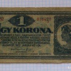 Billets internationaux: 1 CORONA 1920 HUNGRIA. P #57. Lote 216445890