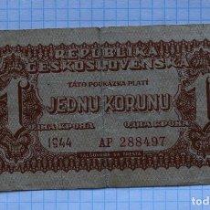 Billetes extranjeros: 1 CORONA 1944 CHECOSLOVAQUIA. P #45A. Lote 216557830