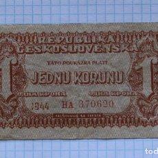 Billetes extranjeros: 1 CORONA 1944 CHECOSLOVAQUIA. P #45A. Lote 216558305