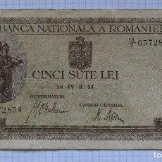 Billetes extranjeros: 500 LEI 1941 RUMANIA. P #51A. Lote 216560588