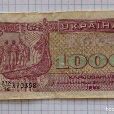 Notas Internacionais: 1000 KARBOVANEZ 1993 UCRANIA. P #91A. Lote 216673425