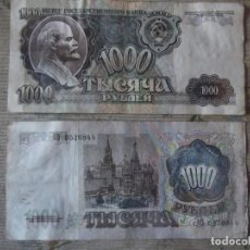 Billetes extranjeros: BILLETE RUSO DE 1000 RUBLOS , COMO LA FOTO NUMERACIÓN ALEATORIA. Lote 217005797