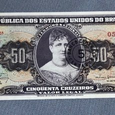 Billetes extranjeros: BRASIL - 50 CRUZEIROS CONVERTIDOS PARA 5 CENTAVOS. Lote 217286315