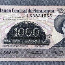 Billetes extranjeros: NICARAGUA - 1000 CORDOBAS CONVERTIDOS PARA 500.000 CORDOBAS. Lote 217286533