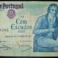 Billets internationaux: PORTUGAL 100 ESCUDOS 1981. PICK 178. Lote 217349506