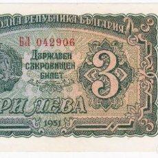 Notas Internacionais: BULGARIA - 3 LEVA DE 1951 - SIN CIRCULAR. Lote 217380528