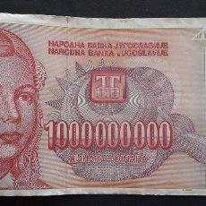 Notas Internacionais: YUGOSLAVIA BILLETE DE 1000 MILLONES DINARA DE 1993. Lote 217526841