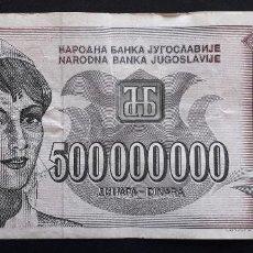 Notas Internacionais: YUGOSLAVIA BILLETE DE 500000000 500 MILLONES DINARA DE 1993. Lote 217526907