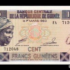 Billetes extranjeros: GUINEA 100 FRANCS 2012 PICK 35B SC UNC. Lote 255939105