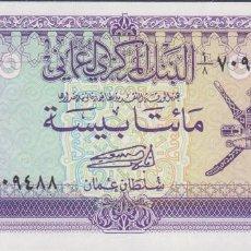 Billetes extranjeros: BILLETES - OMAN - 200 BAISA (1985) - SERIE Nº 709490 - PICK-14 (SC). Lote 240685085