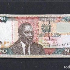 Banconote internazionali: KENIA 2010, 50 SHILLINGS, P-47E, SC-UNC, 2 ESCANER. Lote 217895837