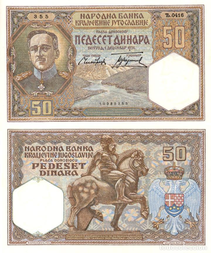 YUGOSLAVIA, REINO DE. 50 DINARA. 1931. MBC PRÁCTICAMENTE NUEVO (Numismática - Notafilia - Billetes Extranjeros)