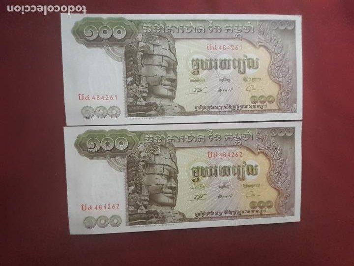CAMBOYA CAMBODIA 100 RIELS 1972 PAREJA DE CORRELATIVOS (Numismática - Notafilia - Billetes Extranjeros)