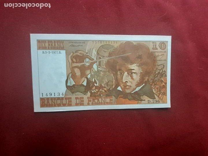 FRANCIA. 10 FRANCOS 1977 SC (Numismática - Notafilia - Billetes Extranjeros)